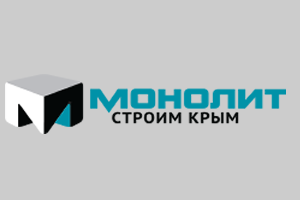 "<span style=""font-weight: bold;"">Монолит</span>"